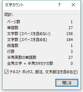 スクリーンショット 2019-05-04 10.11.35
