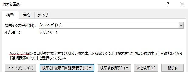 Inkedスクリーンショット 2019-05-04 10.13.34_LI