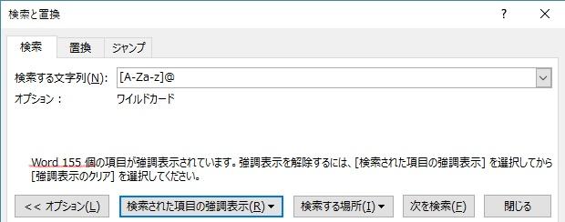 Inkedスクリーンショット 2019-05-04 10.14.04_LI